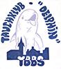 Tauchklub Delphin